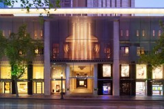 Hôtel Grand Hyatt Melbourne