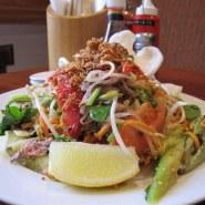 The Little Pho Cafe St Kilda